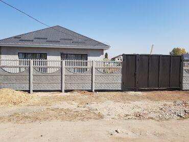 кровля крыши бишкек в Кыргызстан: Продам Дом 120 кв. м, 4 комнаты
