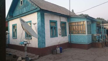 Недвижимость - Кара-Балта: Продаётся дом в селе Фёдоровка, участок 20 соток,водопровод во дворе