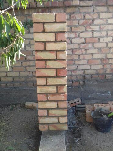 Кара жумуш берилет кладка бетон стяжка трамбовка Жер казып аргандай