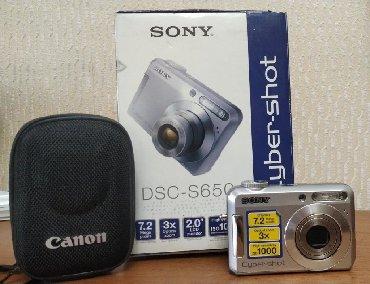 cyber shot sony в Кыргызстан: Sony Cyber-shot DSC-S650 В полном комплекте
