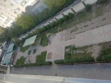 продам сервиз в Кыргызстан: Продается квартира: 4 комнаты, 195 кв. м