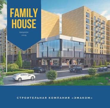 квартира-продажа в Кыргызстан: Продажа квартир. Квартира, квартиры, продаю квартиры Жилой комплекс