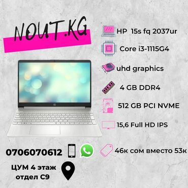 Ноутбук ноут ноутбук ноут нотник нотник нотбук купитьноутбук продажано