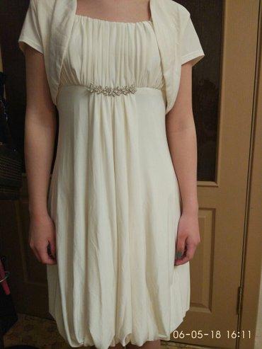 Коктельное платье . Белое вечернее в Бишкек