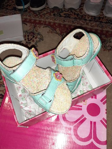 Sandalice br.26 Udobne, lagane, ocuvane