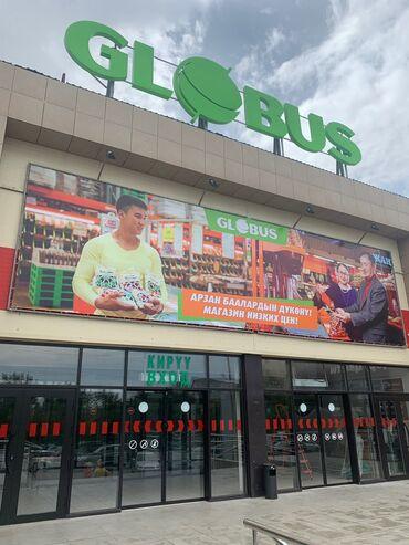 Недвижимость - Кыргызстан: Сдаются помещения на фудкорте под кафе в торговом комплексе Глобус на