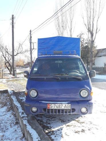 Другое в Бишкек