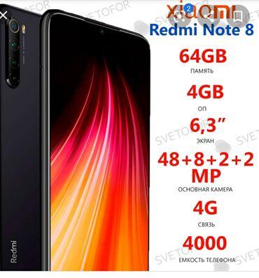 Электроника - Кызыл-Кия: Xiami redmi Note 8 т64 Гб, аккумулятор 4000