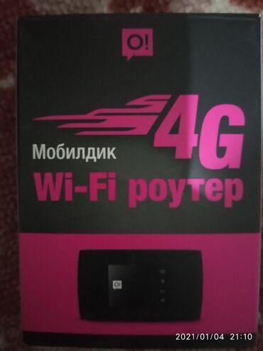 юсб вай фай в Кыргызстан: Продаю без проводной вай-фай роутер