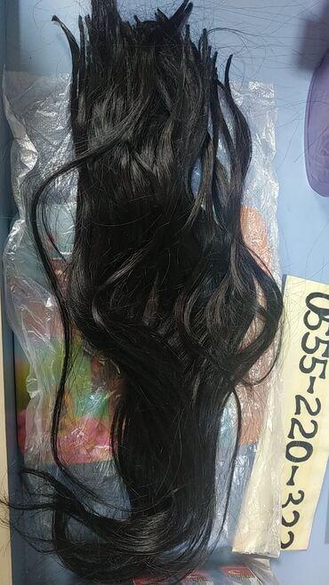 Продаю волосы, натуральные