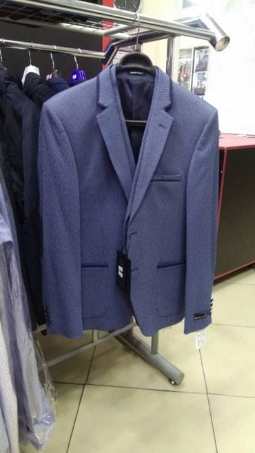 Пиджак мужской, приталенный. Лёгкий, очень удобный, хорошо сидит