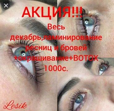 Милые девочки,в честь наступающего в Бишкек