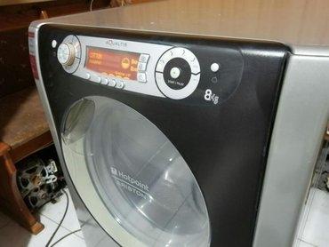 Электроника в Остров Хазар: Стиральная Машина
