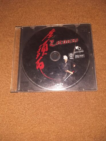 Mini diskovi i Diskman | Srbija: 1.Ninja2.Indiana Dzons 23.Terminator 34.Americki Gangster5.P.S Volim
