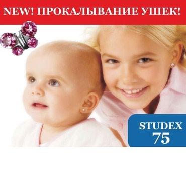 ad-image-52001805