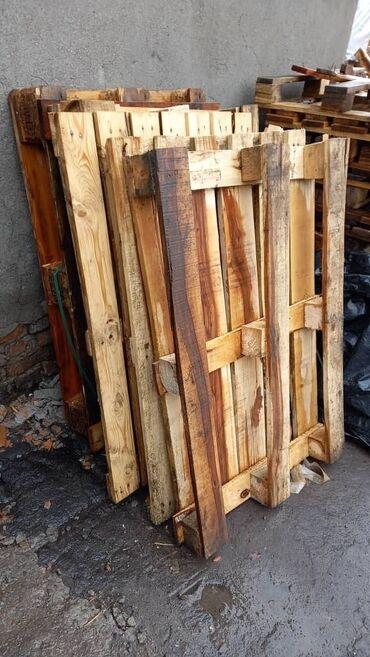 утрожестан 200 цена бишкек в Кыргызстан: Доски | Лиственные деревья