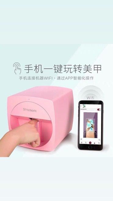 55000 сом Smart nail machine 3d машина для в Mihtarlam