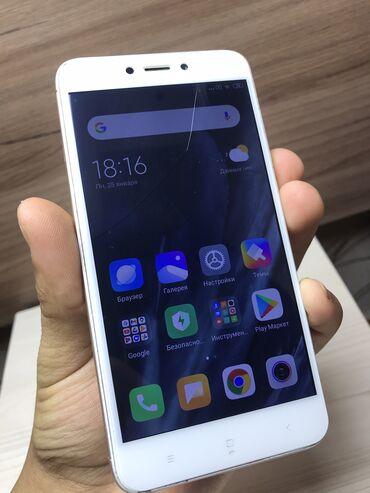 защитное стекло в Кыргызстан: Б/у Xiaomi Redmi 4X 16 ГБ Золотой