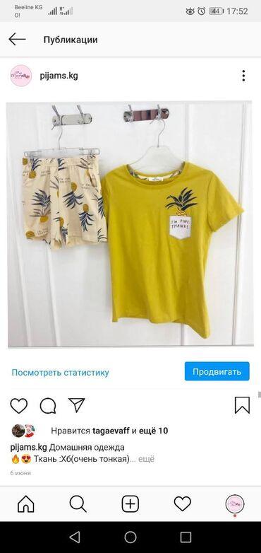 Домашние костюмы - Кок-Ой: Пижама двойка с шортикамт в наличии