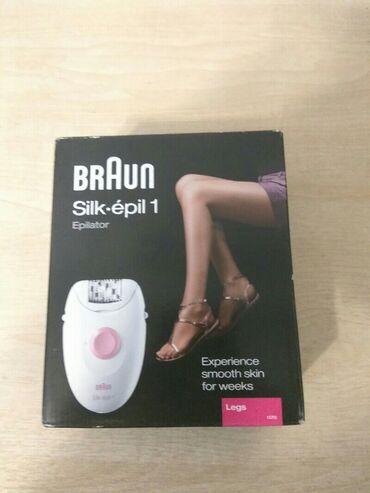 lohman braun satilir в Азербайджан: Эпилятор Braun новый