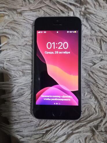 Б/У iPhone SE 16 ГБ