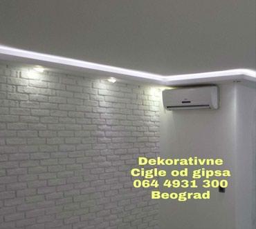 Dekorativni kamen od gipsa - Belgrade