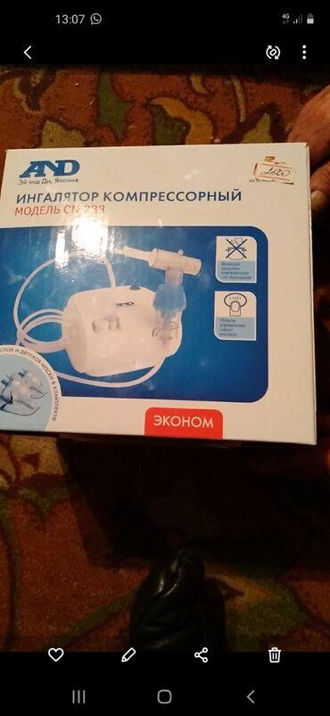 Ингаляторы, небулайзеры - Кыргызстан: Сдаю ингалятор сутки 200 сом