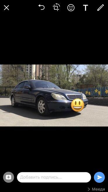Mercedes-Benz 2000 4.3 л. 2000 | 200000 км