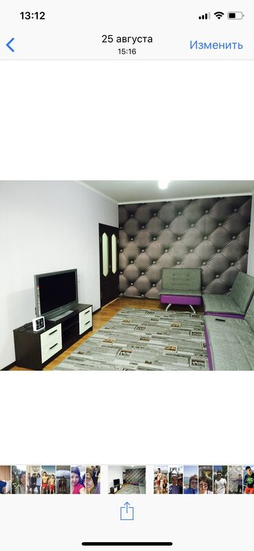 Недвижимость - Чок-Тал: 106 серия, 1 комната, 52 кв. м Бронированные двери, Дизайнерский ремонт, Лифт