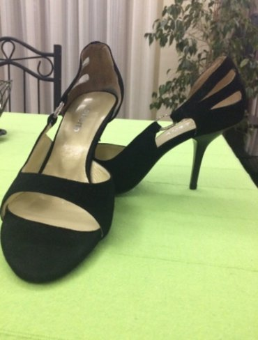 Nove sandalete, br 38, koža, nikada obuvene. - Beograd