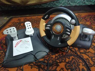 купить руль для пк в бишкеке в Кыргызстан: Игровая приставка Genius ( руль с педалями) в комплект входит и диск