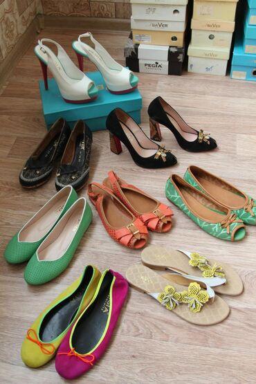 Уважаемые девушки, если ваш размер обуви 37, то это хороший шанс