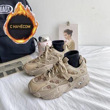 Утеплённые зимние кроссовки  Размер: 35-40 Цвет: чёрный, бежевый Цена