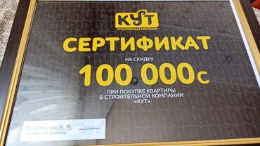 Недвижимость - Кызыл-Суу: Элитка, 2 комнаты, 5 кв. м