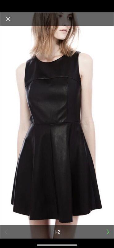Платье PullBear M