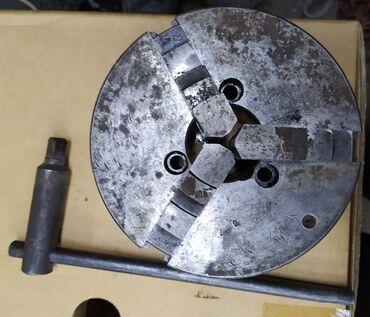 токарные патроны в Кыргызстан: Продам патрон для токарного станка. Диаметр 160 мм .В хорошем, рабочем