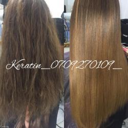 Кератиновое выпрямление волос  Бразилия в Бишкек