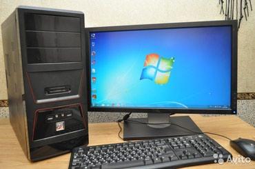 Сборка Компьютеров на заказ из Б/У в Бишкек