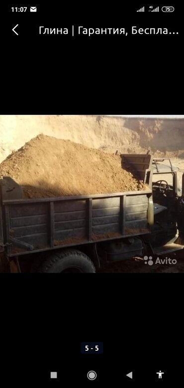 Услуги - Тынчтык: Доставка ЗИЛ глина не дорого Сары топурак