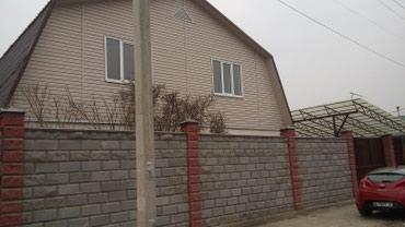 Дом 6соток новый 2 этажа, 1 этаж зал в Бишкек