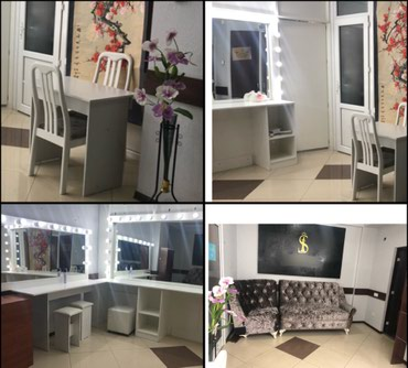 Сдаю студию красоты в бизнес центре. Советская/Дружба в Бишкек