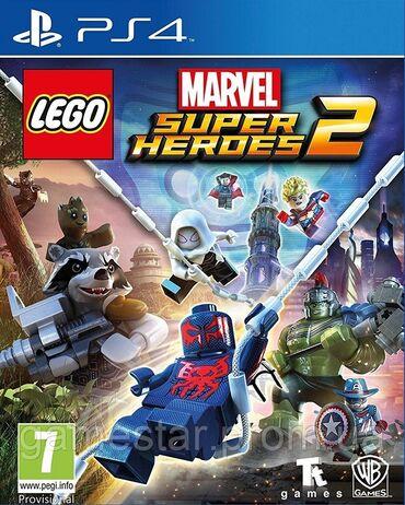 playstation 1 2 3 4 5 in Azərbaycan | DƏSTLƏR: Ps4 lego marvel super heroes 2📀Playstation 4 və playstation 5 📀Ps plus