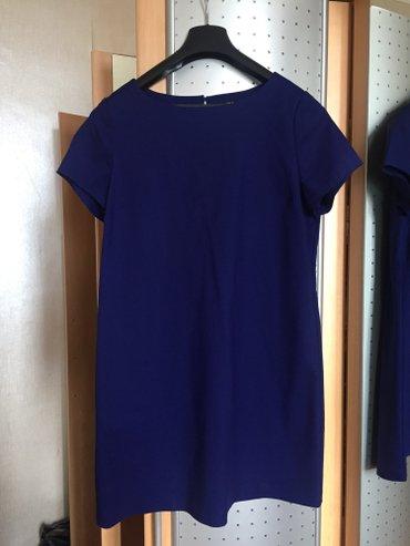 Bakı şəhərində Платье синие размер L