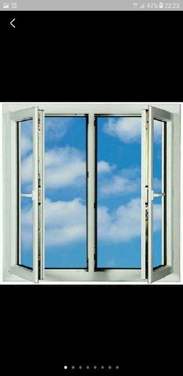Пластик окна .Алимин окна.Принимаем заказ пластиковые окна и