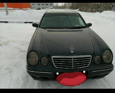Mercedes-Benz в Кыргызстан: Mercedes-Benz E 280 2.8 л. 2000 | 290000 км