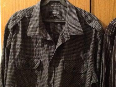 Рубашки с длинным рукавом фирма в Бишкек