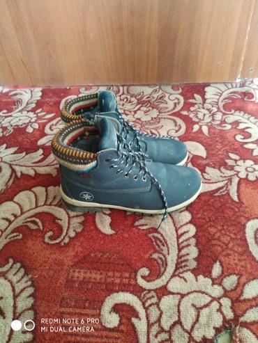 Мужские ботинки размер 40 в Бостери