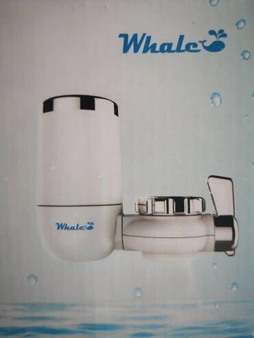 фильтров для воды в Кыргызстан: ФИЛЬТР ДЛЯ ВОДЫ Whale! Снижаю цены осталась 4 шт! Продаю фильтр насадк
