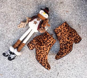NOVE leopard print broj 38 - Batajnica