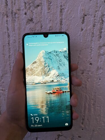 huawei p40 бишкек в Кыргызстан: Huawei P Smart+ 2019 Память: 64гб Состояние:9/10 В комплекте: коробка